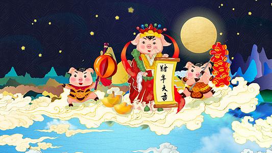 猪年财神新年插画图片