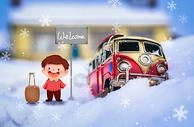 冬季旅行图片