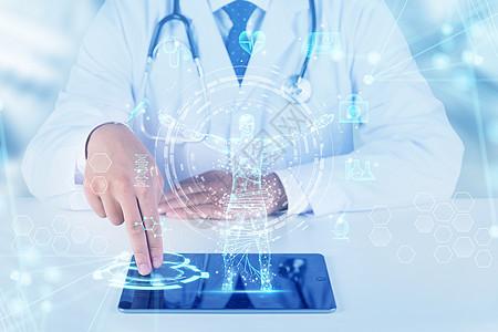 互联网基因科技医疗图片
