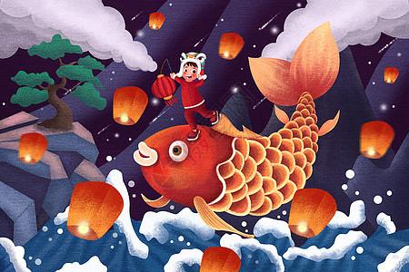 新年快乐之年年有鱼图片