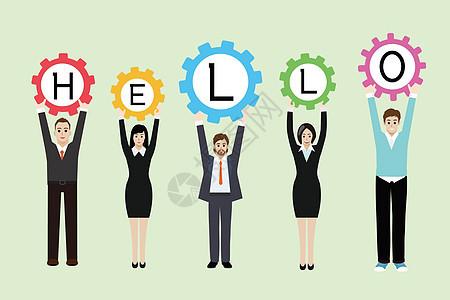 举牌欢迎商务人士图片