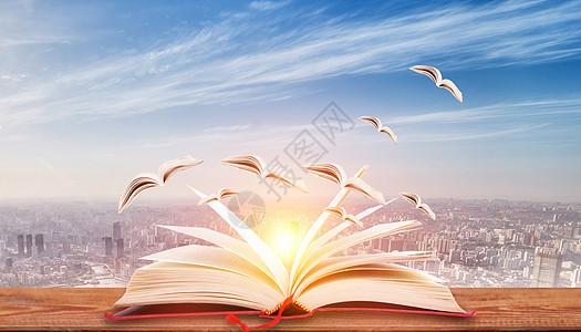 发光的书本图片