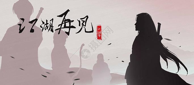 赏菊图片_酒插画图片下载-正版图片400756968-摄图网