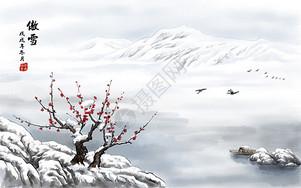 寒梅傲雪图片