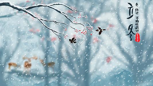 立冬雪天插画图片