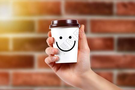 笑脸奶茶图片