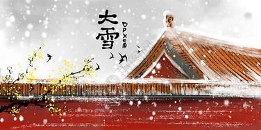 故宫雪景图片