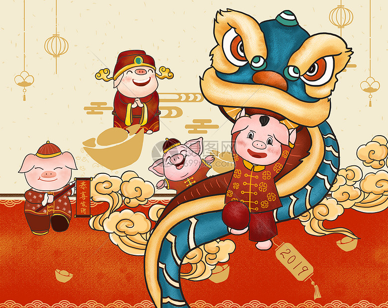 猪年贺新春插画图片