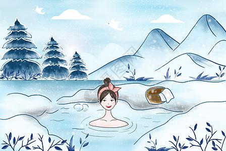 冬季泡温泉图片