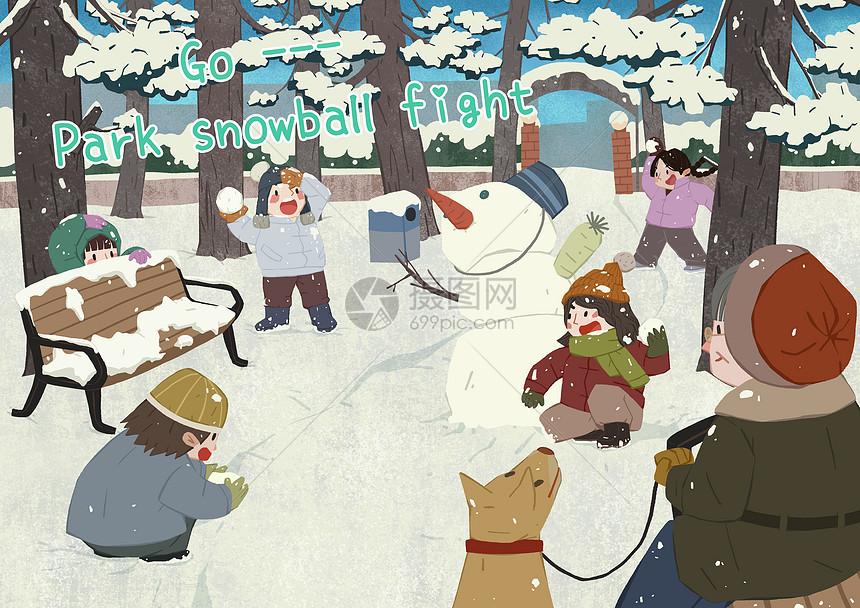 打雪仗图片