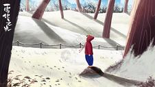 雪地之光图片
