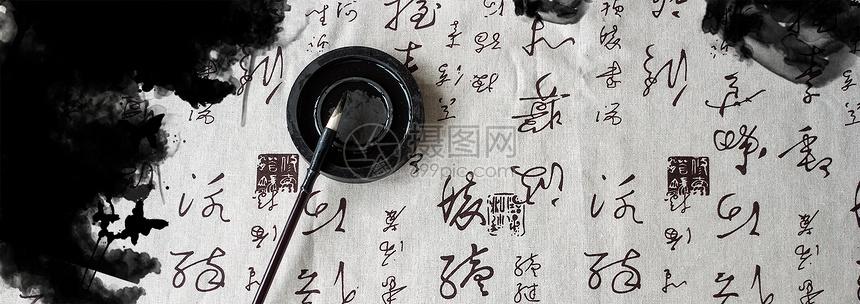 水墨书法背景图片