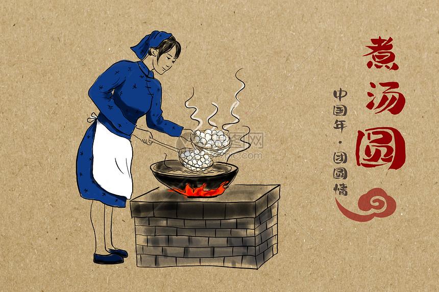 煮汤圆图片