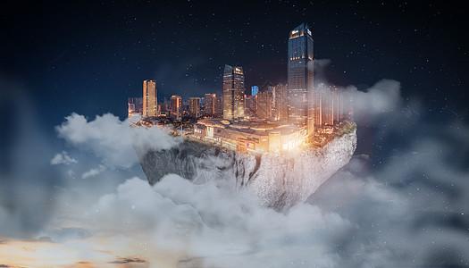 悬浮城市图片