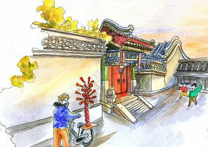 北京胡同水彩插画手绘图片