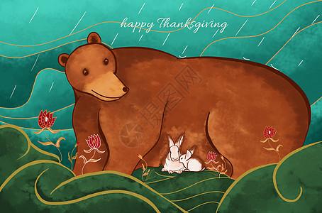 感恩节动物插画图片