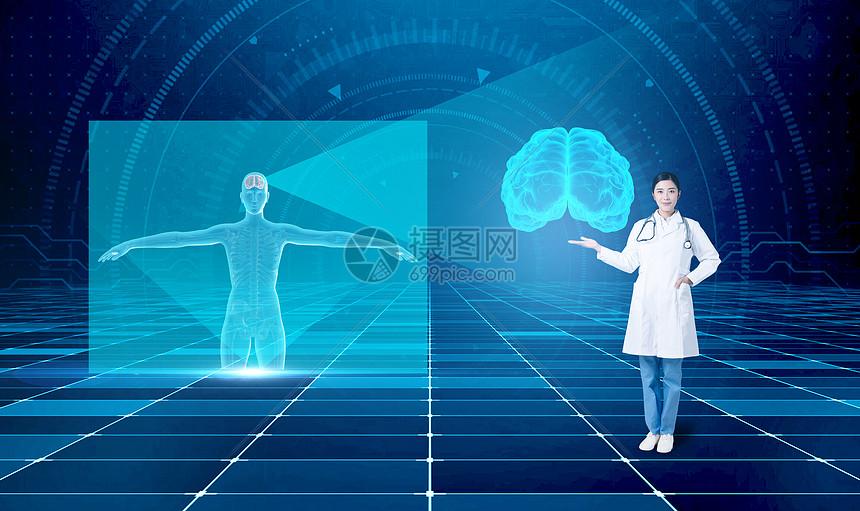 基因医疗科技图片