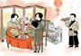 火锅聚餐图片