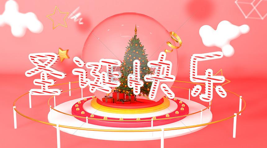 圣诞节粉丝立体banner图片