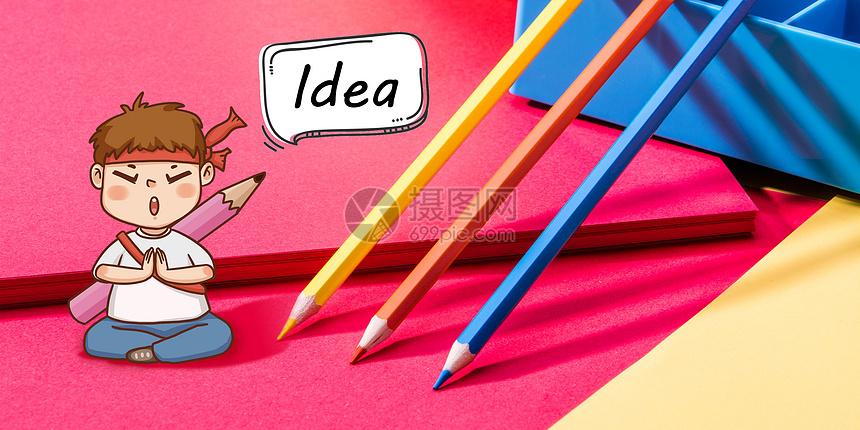 创意思想图片