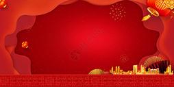红色喜庆企业背景图片