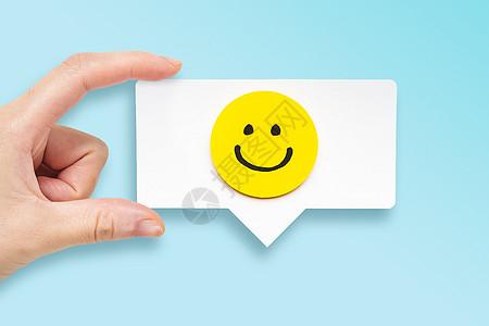 微笑卡片图片