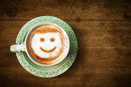 咖啡笑脸图片