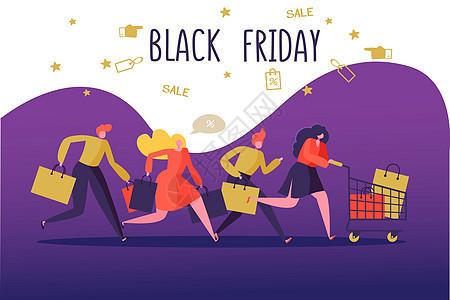 黑色星期五折扣日疯狂购物日图片