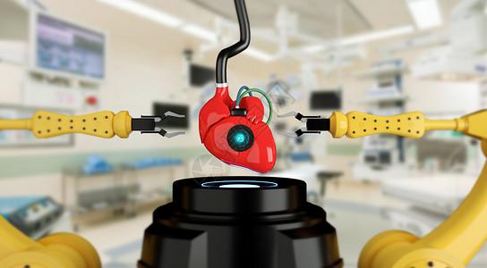 机械智能心脏图片