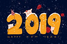 2019新年好图片