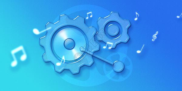 音乐水晶齿轮图片