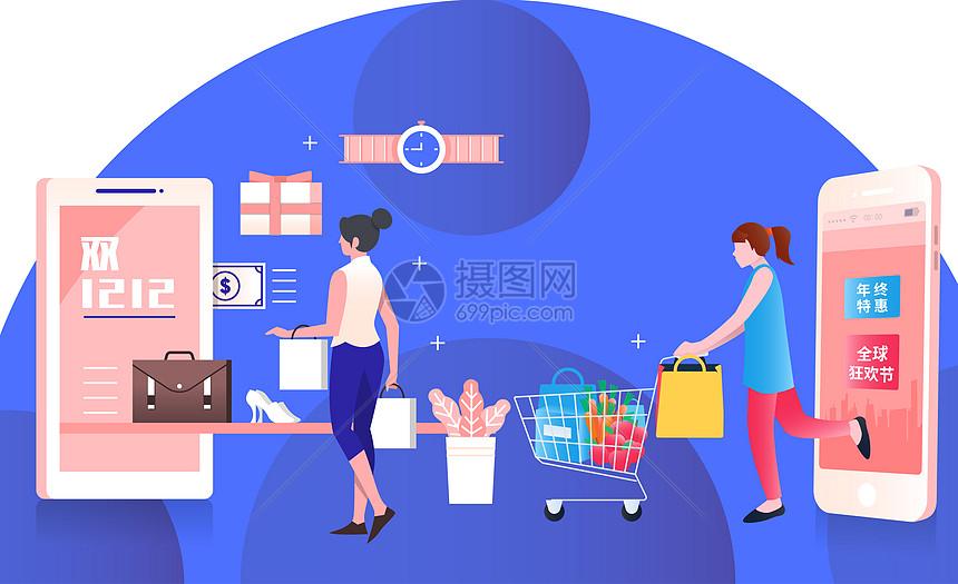 创意双十二购物狂欢线上大抢购图片