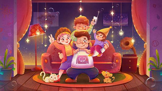 温暖一家人图片