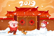 新年主题卡通风图片