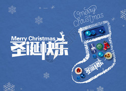 圣诞节-海报