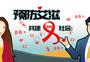 关爱艾滋图片