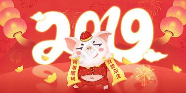 卡通类2019猪年海报图片