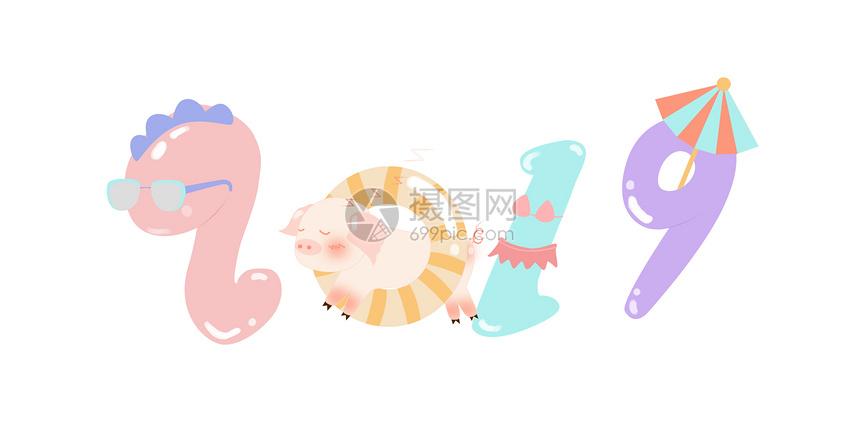 2019小猪猪图片