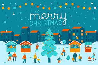 冬日圣诞节快乐人们雪地玩耍图片