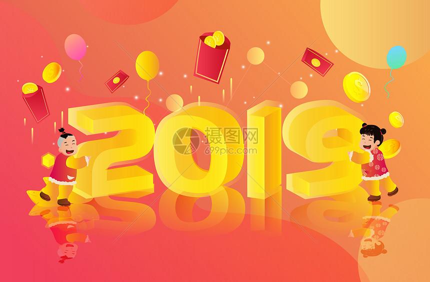 2019新年字体透气渐变图片