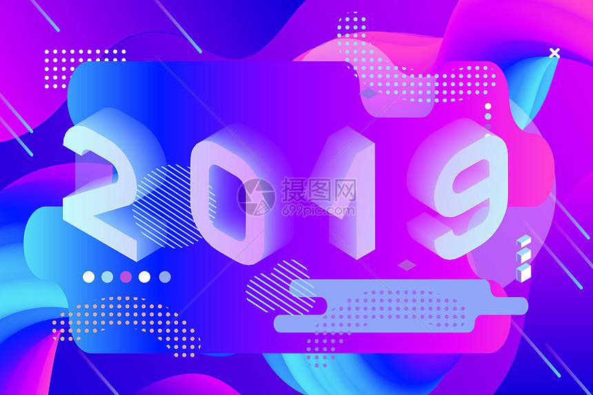 创意2019孟菲斯风格渐变背景图片