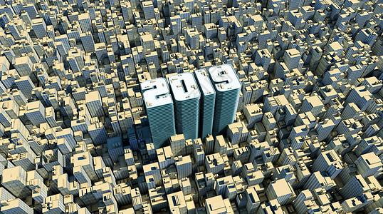 高楼大厦2019图片
