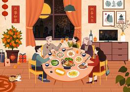 新年年夜饭图片