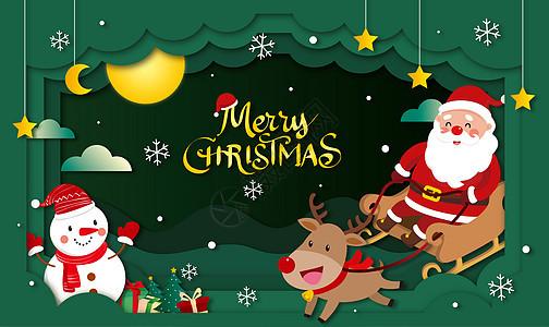圣诞节剪纸风图片