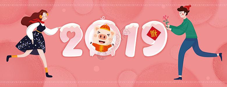 2019新年情侣图片