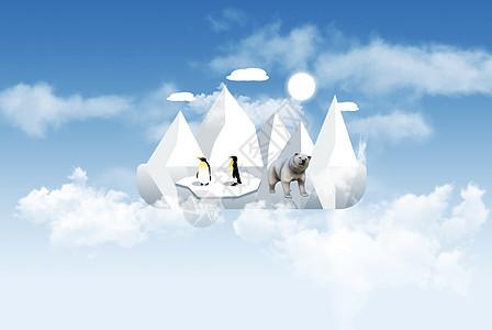 冰山上的小世界图片