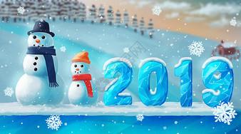 新年元旦图片