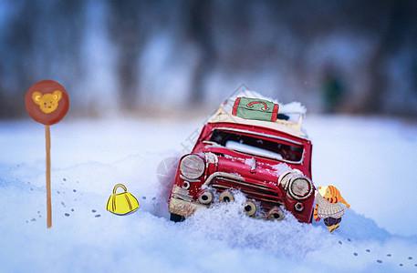 雪地车站创意摄影插画图片