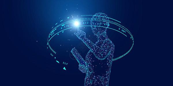 智能商务触控科技图片