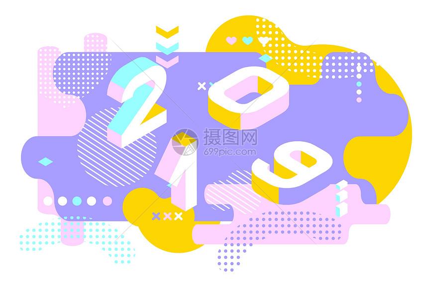 创意2019孟菲斯风格马背景图片